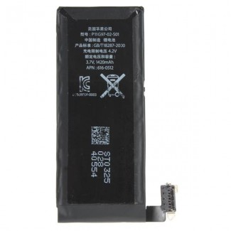 Apple iPhone 4 4G için Gerçek 3.7V 1420mAh Batarya + Araç Kiti