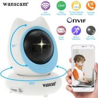 Wanscam® Kablosuz WIFI 720P Pan Tilt IP Kamera - Güvenlik Kamerası, Gece Görüş, App, Onvif,  MicroSD Destekli